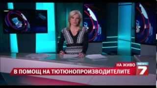 Бареков подкрепи тютюнопризводителите