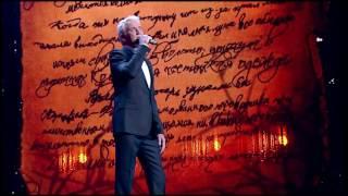 Смотреть клип Александр Маршал - Безумные Ночи
