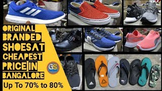70% To 80%  OFF  ON ORIGINAL BRANDED SHOES IN BANGALORE, BRANDED SHOES IN CHEAP PRICE