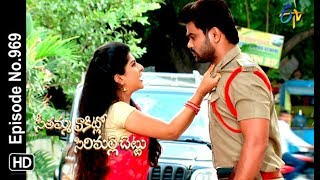 Seethamma Vakitlo Sirimalle Chettu | 10th October 2018 | Full Episode No 969 | ETV Telugu