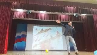 Мурат Биджиев-Пятница