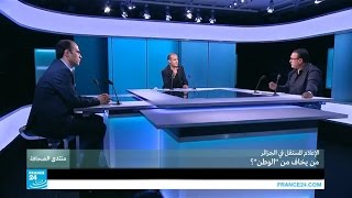 """الإعلام المستقل في الجزائر.. من يخاف من """"الوطن""""؟"""