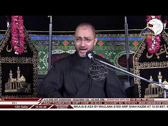 🔴 LIVE - Majlis by Allama Shahanshah Hussain Naqvi I Ahlebait TV I 13th Safar 1443