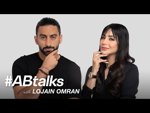 #ABtalks with Lojain Omran - مع لجين عمران I Chapter 78