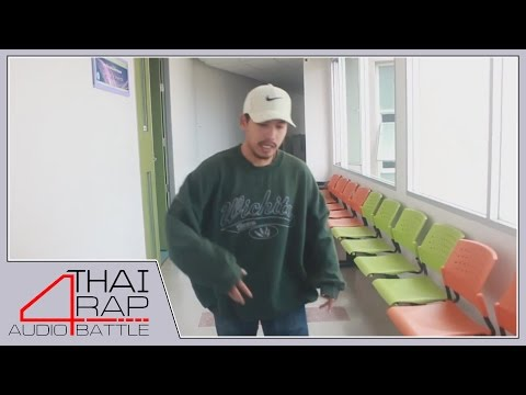 113.SlEEP6lCK รอบ Demo [Thai Rap Audio Battle V.4]