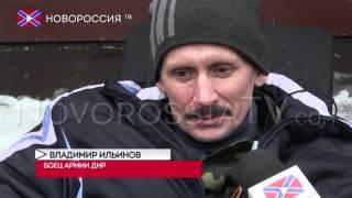 Автомобили для бойцов армии ДНР