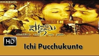 Ichi Pucchukunte | Pournami Songs | Telugu Movie | Video Song | Prabhas | Trisha