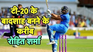 Rohit Sharma 69 Runs Away From Making History In T20 International | Sports Tak