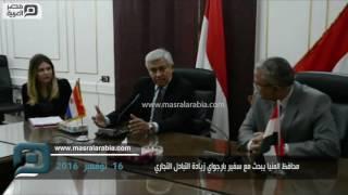 مصر العربية | محافظ المنيا يبحث مع سفير بارجواي زيادة التبادل التجاري