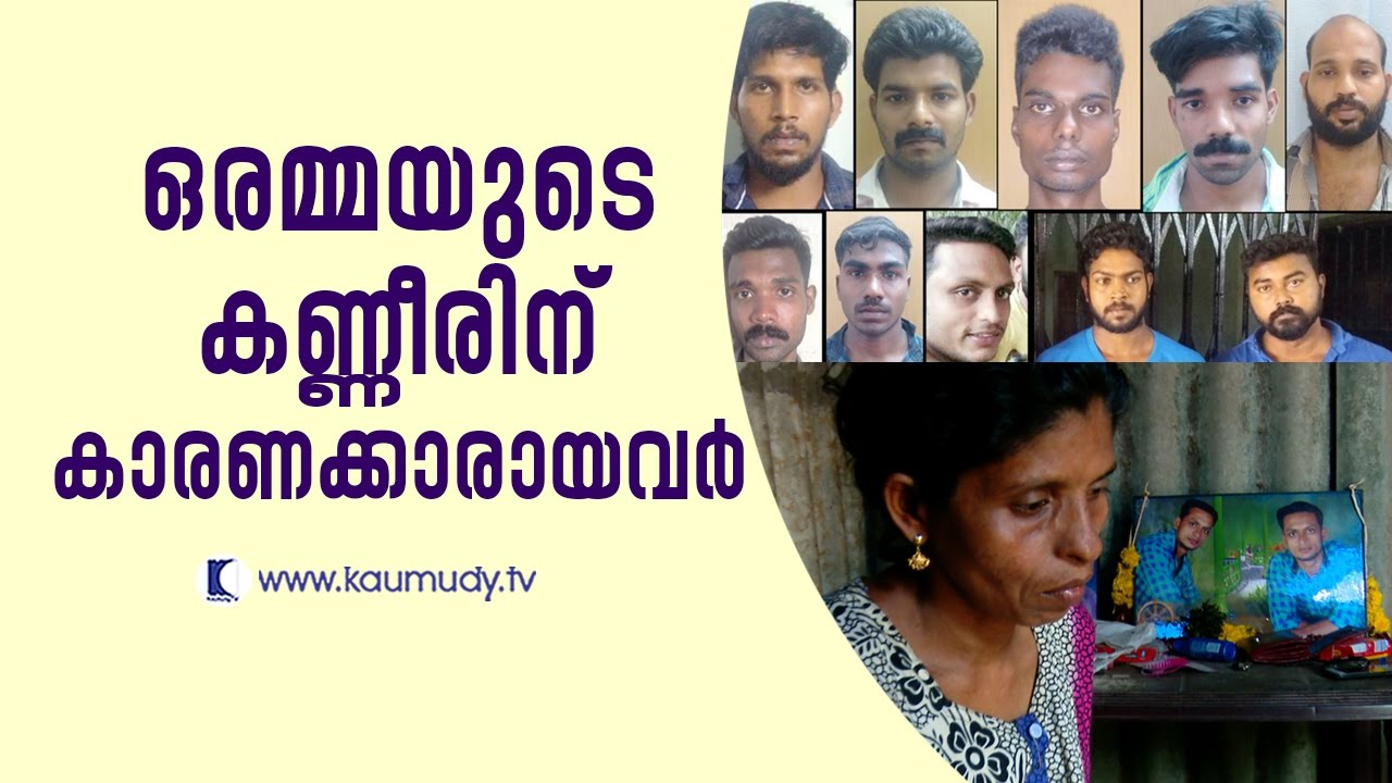 Those who are responsible for a mother's tears | Secret File EP 162 |  Kaumudy TV