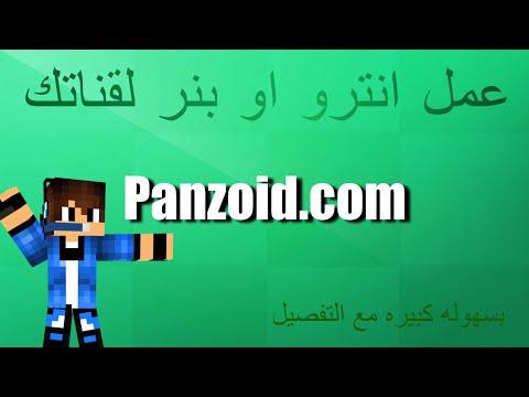 تحميل كتاب الزوهار الكامل باللغة العربيه pdf