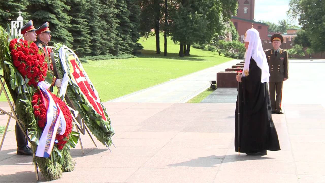 Патриарх Кирилл возложил венок к могиле Неизвестного солдата