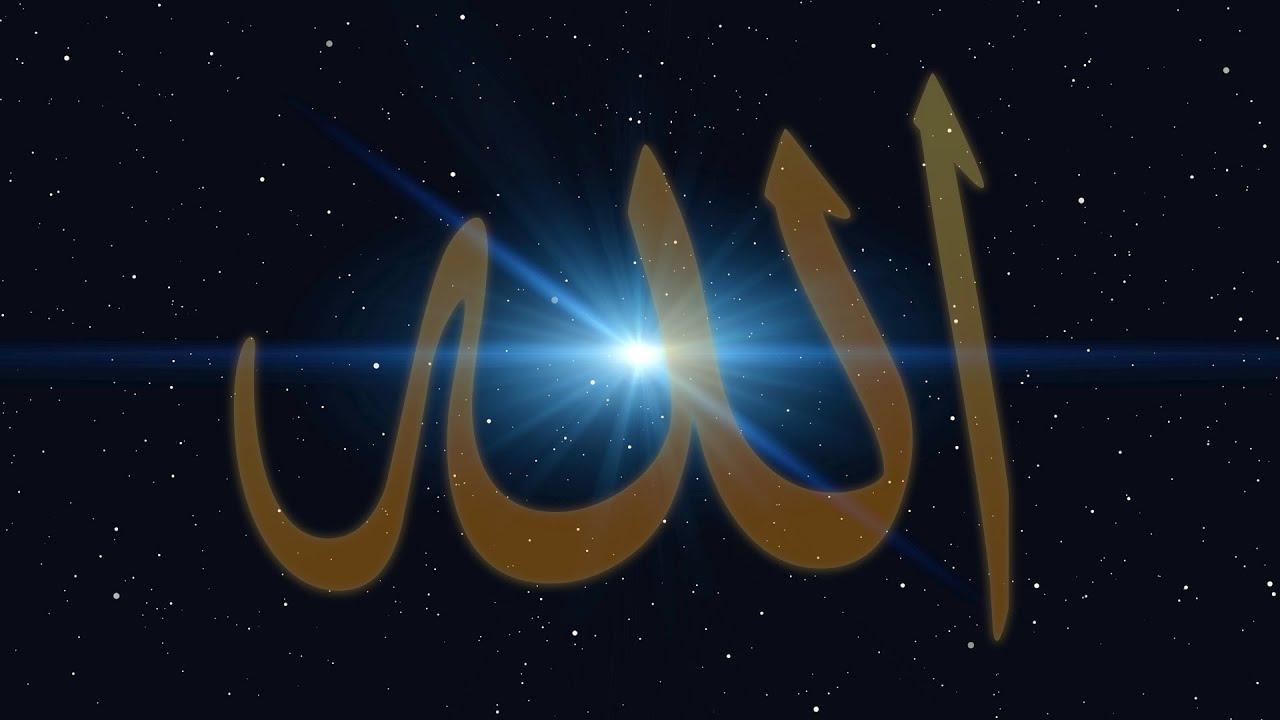 Download Surah Al Fatiha: SHIFA -  سورة الفاتحة مكررة - POWERFUL RUQYA