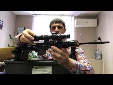 Вепрь 308 с крышкой от «FAb Defense»