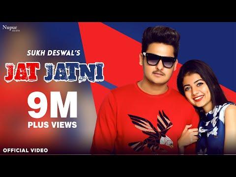 JAT JATNI जाट जाटनी - Sukh Deswal, Khasa Aala Chahar | New Haryanvi Songs Haryanavi 2019