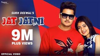 Sukh Deswal : Jat Jatni | Nikita Bagri, Khasa Aala Chahar | New Haryanvi Songs Haryanavi 2019