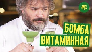 Авокадо. Полезный витаминный завтрак. Рецепт как резать и готовить от Марко Черветти