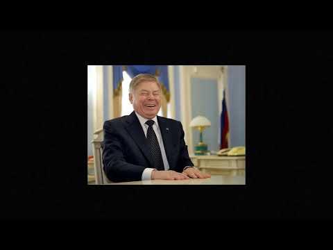 Заявление о привлечение к уголовной ответственности Федерального судьи Салеевой В.Ф