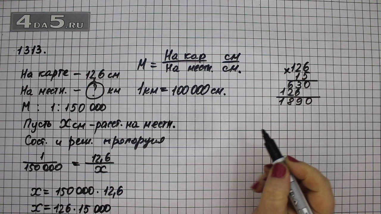 Виленкин видео №1308 гдз 6 математике по класс