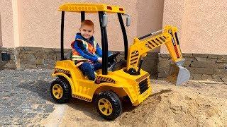 Новый Трактор Экскаватор | Дима и Машинки