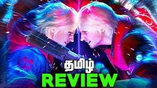 Devil May Cry 4 Full Story - Explained in Tamil (தமிழ்)