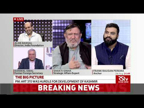 The Big Picture - Article 370 : India, Pakistan Relations