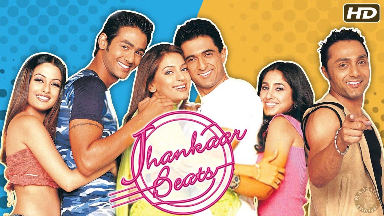 Jhankaar Beats | झंकार बीट्स 2003 | Juhi Chawla, Rahul Bose, Sanjay Suri, Rinke Khanna, Riya Sen