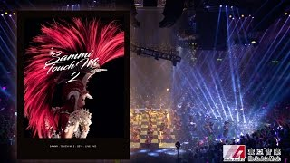 鄭秀文 Sammi Cheng - Touch Mi2 2016 Live DVD 預告片