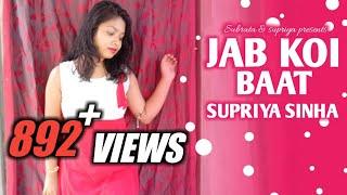 Jab Koi Baat Bigad Jaye Mp3 Download New Version Female