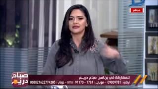 صباح دريم  الإعلامية منة فاروق تعطى نصيحة هامة  لكل وزير جديد