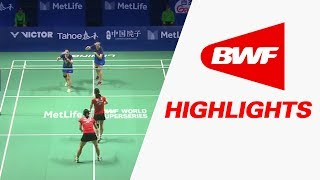 Tahoe China Open 2017 | Badminton R16 – Highlights
