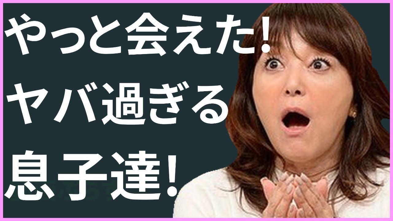 息子 岩崎 宏美