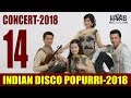 Download INDIAN DISCO POPURRI-2018/Havas guruhi/Concert 21-11-2018/song №14 MP3 song and Music Video