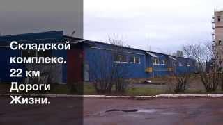 видео Разрешение на строительство в Домодедовском районе