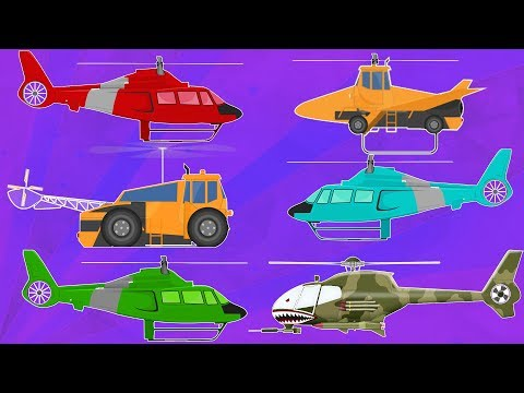 Helicopter Formation And Uses | Cartoon Videos For Babies By Kids Channel