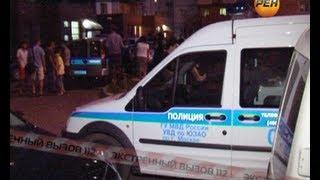Кавказцы похитили девушку. Экстренный вызов 112. РЕН ТВ
