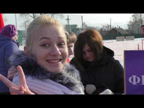 Открытие Спартакиады в Тайшете 2 марта 2019 года