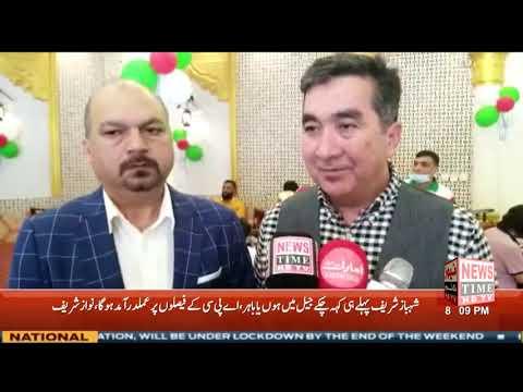 Saver Food Group of Restaurant | Grand Opening | Ajman | News Time | Ansar Akram