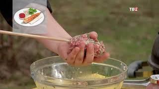 Шашлык из фарша - Неизбитый кебаб