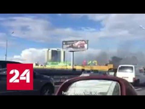 """Пожар в столичном ТЦ """"Рио"""": 14 пострадавших"""