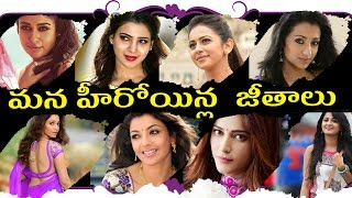 Top Heroines Remunaration - Nayanatara,Samantha,Anushka,Tamanna,Kajal,Sruthi Hassan