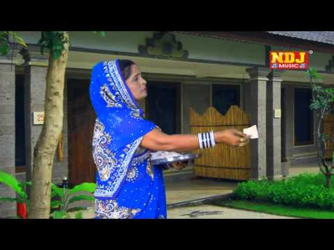 JOGI AAYO TERE DWAR # NEW GORAKH NATH BABA HITS SONG #