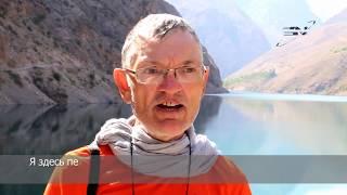 Мнение француза о Долине 7 озер