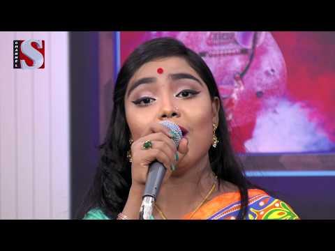 Tomai Koto Valobasi Ontor Jami Jane By Sharmin | তোমায় কত ভালোবাসি অন্তরজামি জানে | Channel S