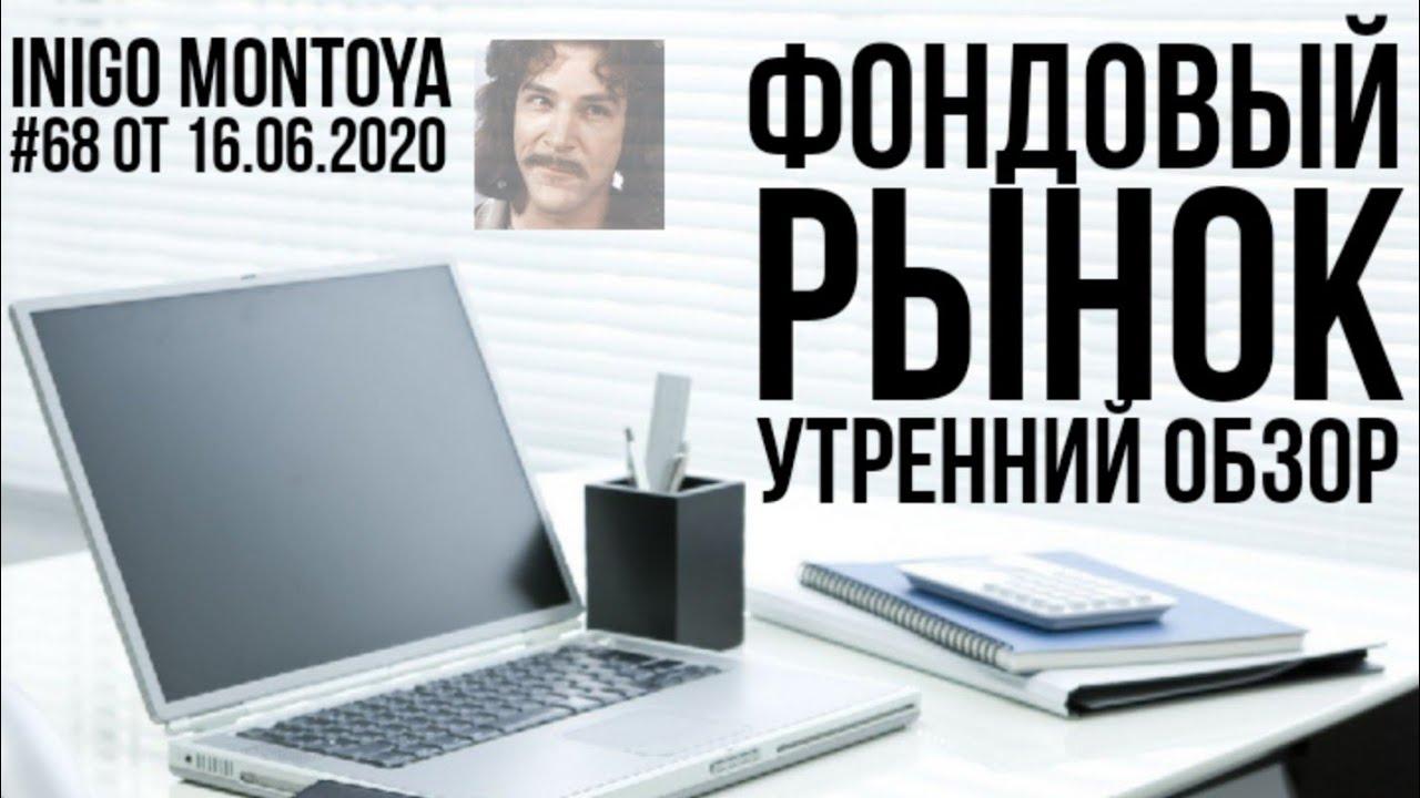 торги доллар рубль онлайн на форексе
