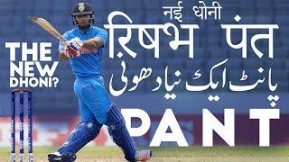 Pant - the new Dhoni?   Saqlain Mushtaq Show