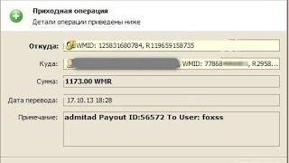 Как заработать 10 Bitcoin 3700$ за месяц без вложений