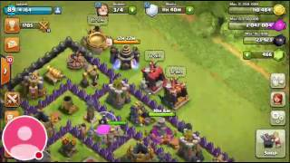 Clash of Clans How to boost resources using gems