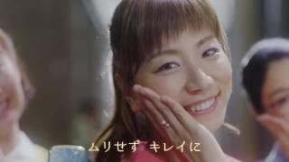 ミスカリンダ かわいいCMダンス シンクロナイズドスイミング 青木愛 青木愛 動画 18